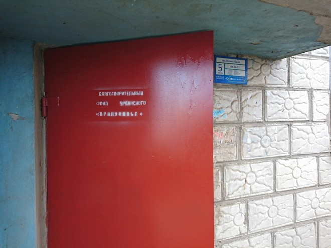 dveri1204002