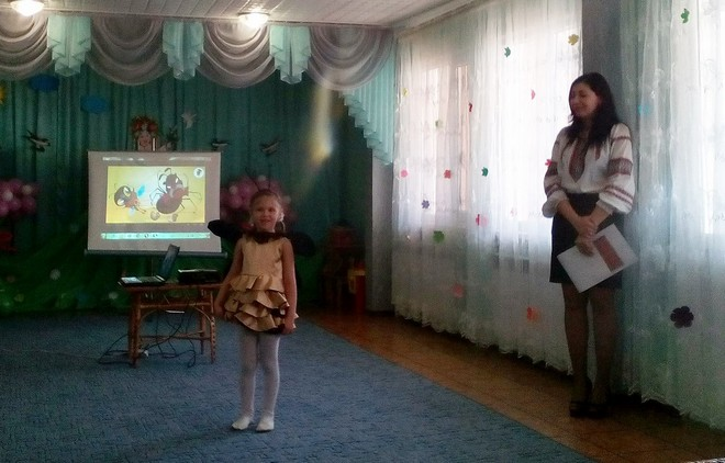martichka00001